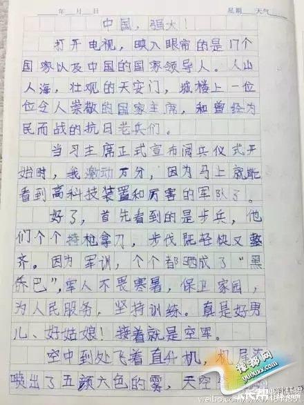 """广普通话""""演讲稿啊!急用!"""