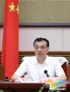 李克强:以深化改革的红利增强国企活力和竞争力