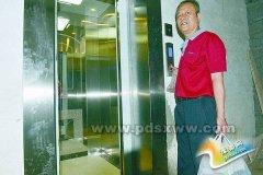 居民凑钱自装电梯