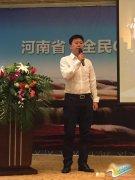 河南高弘科技致力打造全民O2O智慧服务平台