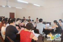 """新野县召开妇儿女童发展""""两个规划"""" 中期监测评估工作会议"""