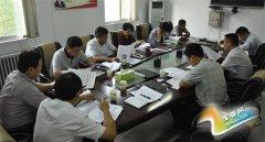"""大峪镇召开""""三严三实""""专题教育第二阶段学习研讨会"""