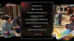 《侍道4》怎么设置日文?