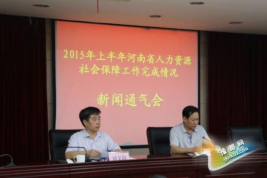 河南城镇新增就业71.95万人 就业形势稳定
