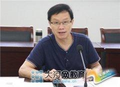 """经开区教文体局党委召开""""三严三实""""专题教育第二次专题研讨会"""