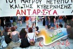 希腊食物药物和现金短缺损旅游 宾馆机票大降价