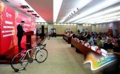 2015环中国自行车赛全新起航 历经17天5500公里