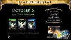 《龙腾世纪3:审判》年度版太坑!仅是普通版+DLC下载码