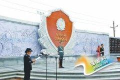 河南公安英烈纪念墙落成暨烈士纪念日活动今举行