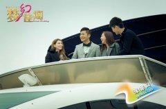 《梦幻佳期》曝先行预告 11月11日温暖上映
