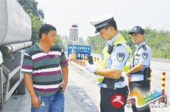 确山县公安局强化危化品运输车辆管理