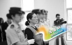 """南京""""虐童案""""一审宣判 养母因故意伤害获刑6个月"""