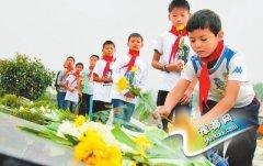 河南各地烈士纪念日当日举行公祭活动缅怀先烈