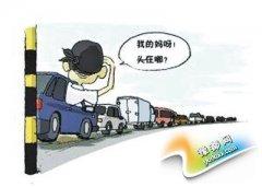 河南发布国庆省内出行攻略 公布易堵城市及路段