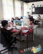 大学生玩游戏月赚万元 毕业开公司专招玩家