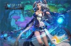 魔兽RPG新玩YY独代《风暴大陆》女神守卫大激战
