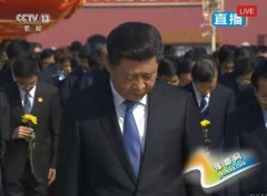 习近平等党和国家领导人向人民英雄敬献花篮