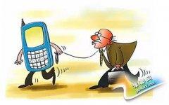 可怕!手机就在身上,却被锁了!手机里这些功能最好都关掉!