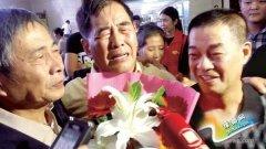 """郑州一家兄妹8个离散55年后重聚 """"宝贝回家""""帮大忙"""