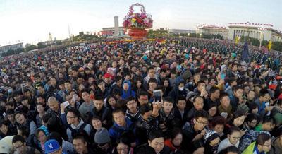 国庆:看过山和大海 也看过人山人海