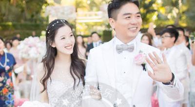 刘强东迎娶奶茶妹 婚礼现场回顾:幸福满满