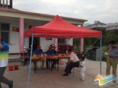 县发改委积极开展志愿服务活动