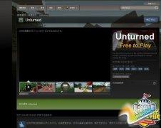 《unturned》3.0怎么组队?