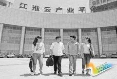 """农村小伙""""创客""""段鹏:学子创业网路宽"""