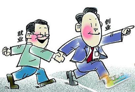 重庆出台新政 促进大学生低保户残疾人就业