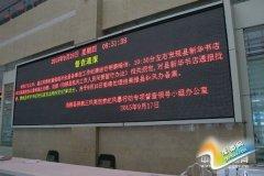 县人民办事中心认真落实警示教育常态化(图)