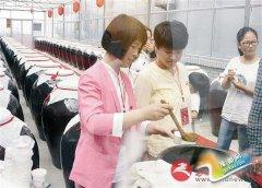中国三秋醋文化博物园开园