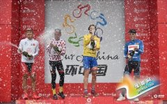 环中国国际自行车赛-荷兰车手获胜 马光通披白