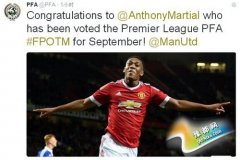 PFA英超9月最佳球员揭晓 曼联8000万新亨利当选