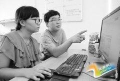 河南省温县小伙儿王亚鹏 电商成就创业梦