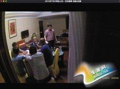 湖南官员举报上级后被警方带走 至今仍监视居住