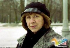 白俄罗斯女作家阿列克谢耶维奇获2015诺贝尔文学奖