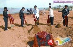 泌阳县2个重点项目总投资11亿元