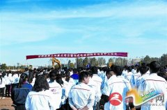 汝南县今年第三批亿元以上项目开工