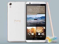 好外放源于多下巴 HTC One E9s印度发布