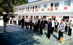 泌阳县党政考察团来我县考察四项基础制度建设工作