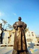 歌手陆沅枫被授于巨赞法师爱国主义精神宣传大使