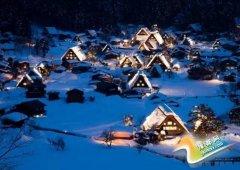 日本最美小村 旅游规划最佳借鉴案例