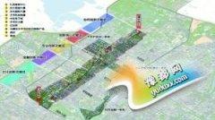 中关村发展规划发布 打造升级版创业大街