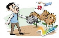 郑州:教师有偿补课、接受家长送礼或将记过处分