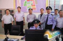市人大视察组莅淅视察公安机关规范执法工作