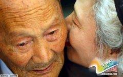 韩朝举行第20次离散家属团聚 会面场地变泪水海洋