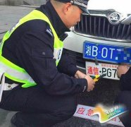 小张:我这张车牌是考试考来的!交警:照样要扣12分!