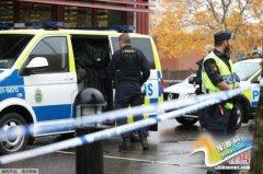 瑞典校园砍人事件致两死 凶手曾发表极右言论