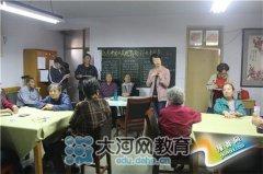 郑州十一中离退休老教师齐聚一堂庆重阳
