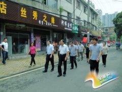 市领导到大官庄社区视察工作